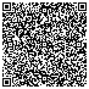 QR-код с контактной информацией организации Студия Восточных танцев