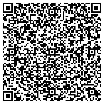 QR-код с контактной информацией организации Учебный центр «IQ»