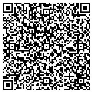 QR-код с контактной информацией организации АйСер