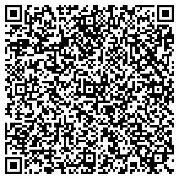 """QR-код с контактной информацией организации Студия творчества """"Прекрасный мир"""""""