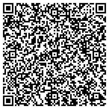 """QR-код с контактной информацией организации Образовательный центр """"Viva"""""""