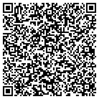 """QR-код с контактной информацией организации """"Читай легко!"""""""