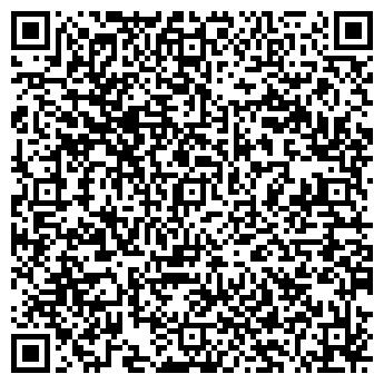 QR-код с контактной информацией организации Unique Language Studio