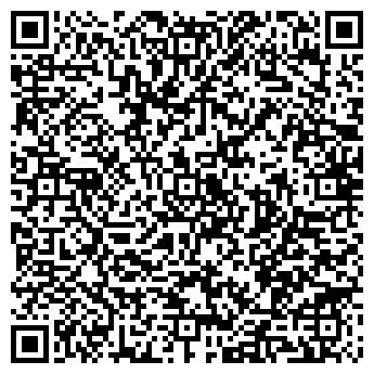 QR-код с контактной информацией организации СПД Путилина Н.Г.