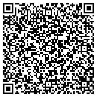 """QR-код с контактной информацией организации ТОО """"G-SOFT"""""""