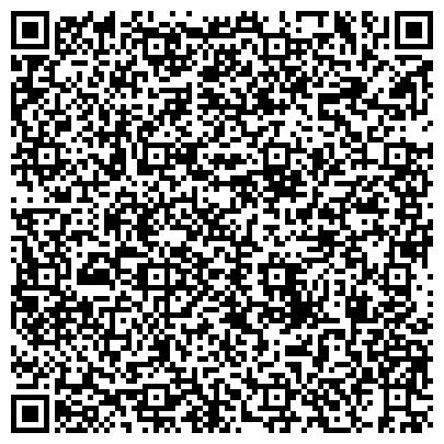 QR-код с контактной информацией организации ООО Алматинский центр дополнительного профессионального образования - АЦДПО
