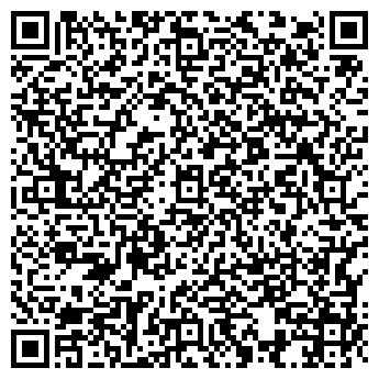 """QR-код с контактной информацией организации МОО """"Тайпин"""""""
