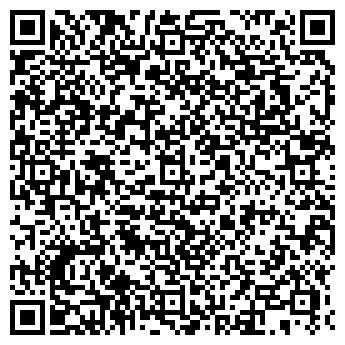 QR-код с контактной информацией организации и.п Гарусов А.А.