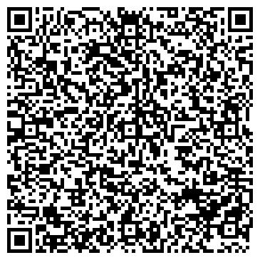 """QR-код с контактной информацией организации ООО """"Образовательный центр """"Лекториум"""""""