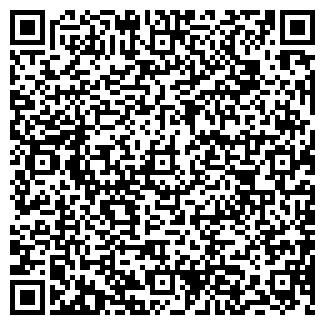QR-код с контактной информацией организации FIT ARENA