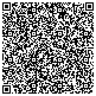 QR-код с контактной информацией организации Центр детского развития «Апельсин»