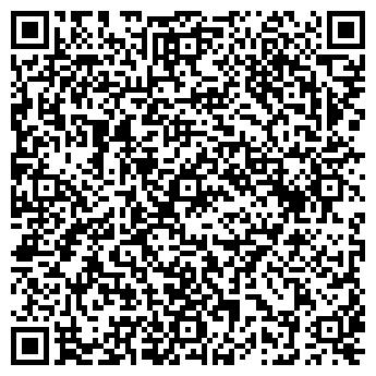 QR-код с контактной информацией организации Andres Junior
