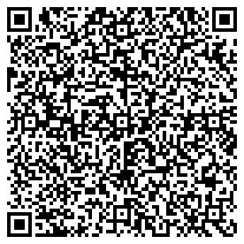 QR-код с контактной информацией организации ИП Асанова, Частное предприятие