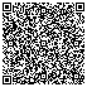 """QR-код с контактной информацией организации ООО """"Игрика"""""""