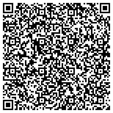 """QR-код с контактной информацией организации Общество с ограниченной ответственностью Детский развивающий центр """"Совершенство""""."""