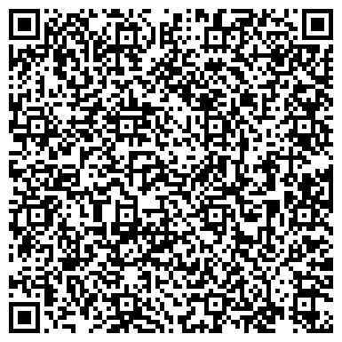 """QR-код с контактной информацией организации Оздоровительный комплекс """"Studio AQUA"""""""
