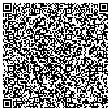 """QR-код с контактной информацией организации Частное предприятие Частное унитарное предприятие центр раннего развития ребёнка """"Ладушки"""""""