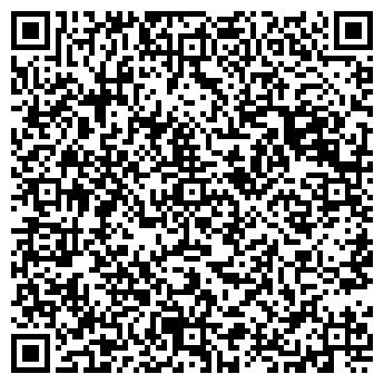 QR-код с контактной информацией организации ФОП Лепеева
