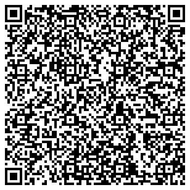 """QR-код с контактной информацией организации Учебный Центр """"ПЕРСПЕКТИВА"""""""