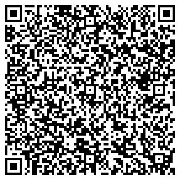 QR-код с контактной информацией организации Детский интеллектуальный клуб