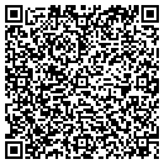 QR-код с контактной информацией организации ФОТО ЦЕНТР