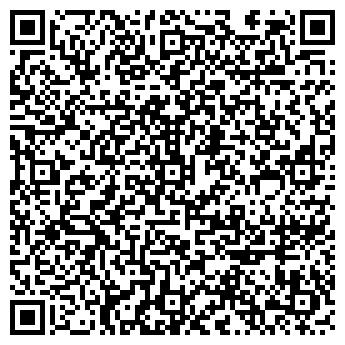 QR-код с контактной информацией организации ИП «Ниязова А. Г.»