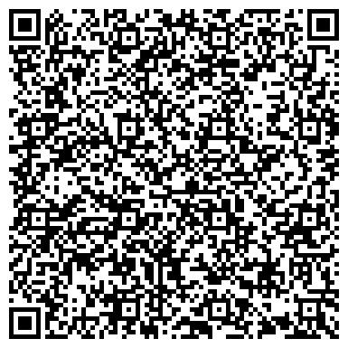 """QR-код с контактной информацией организации Частное предприятие Центр красоты и здоровья """"Мастерская Востока"""""""