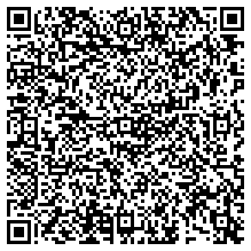 """QR-код с контактной информацией организации детский сад """"БАТЫР"""""""