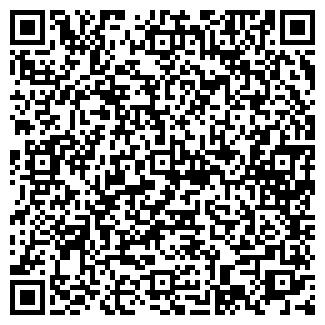 QR-код с контактной информацией организации К-Спорт