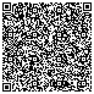 QR-код с контактной информацией организации Спортивно - танцевальный клуб «Эш»