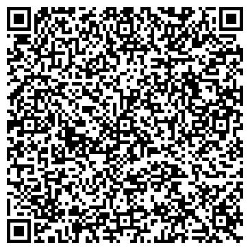 """QR-код с контактной информацией организации Учебно-Кадровый Центр """"Руслан"""""""