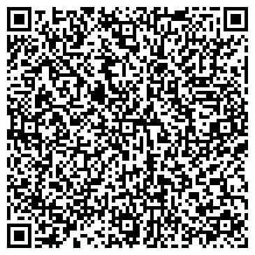 """QR-код с контактной информацией организации ТОО """" Мэри Поппинс"""""""