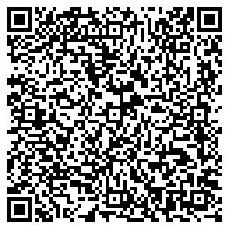 QR-код с контактной информацией организации центр Озат