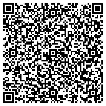 """QR-код с контактной информацией организации ИП""""Попова»"""