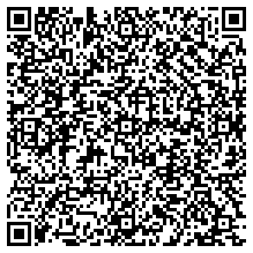 """QR-код с контактной информацией организации Прокат национальных костюмов """"Леан"""""""