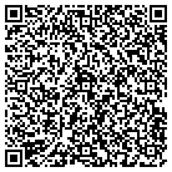 QR-код с контактной информацией организации теннис большой