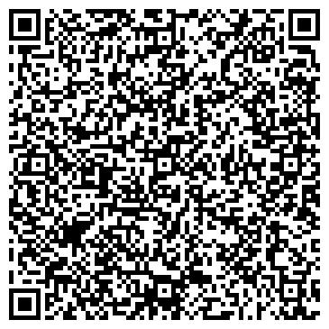 QR-код с контактной информацией организации РЕМОНТНО-МОНТАЖНЫЙ КОМБИНАТ
