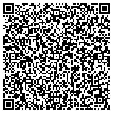 QR-код с контактной информацией организации ОДО Рекламное агентство «Засветись»