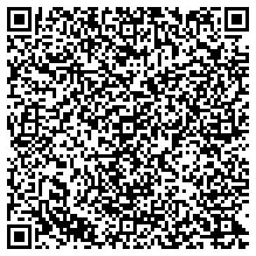 QR-код с контактной информацией организации Общество с ограниченной ответственностью ООО «Маркетинг и Реклама»