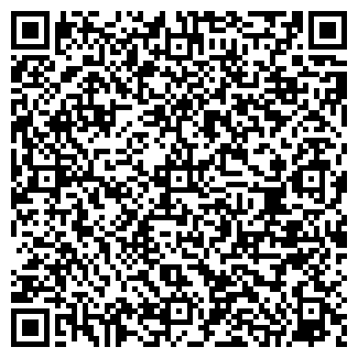 QR-код с контактной информацией организации ИП Гуляева