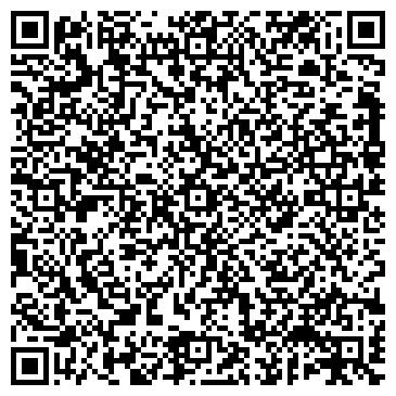 """QR-код с контактной информацией организации Рекламное агентство """"Флай-медиа"""""""
