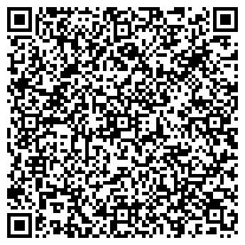 QR-код с контактной информацией организации Частное предприятие ЧП «ДИОЛСО»