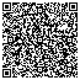 """QR-код с контактной информацией организации ип""""Казанский"""""""