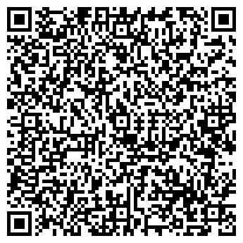 QR-код с контактной информацией организации ЗАО СИ ЭС-ТРЕЙДИНГ