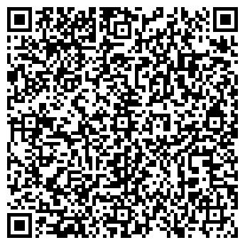 QR-код с контактной информацией организации Дизайн Думан