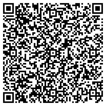 """QR-код с контактной информацией организации ТОО """"Полиграфия 62"""""""