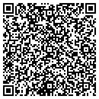 QR-код с контактной информацией организации Орнек