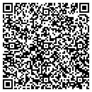 QR-код с контактной информацией организации Seo-Star