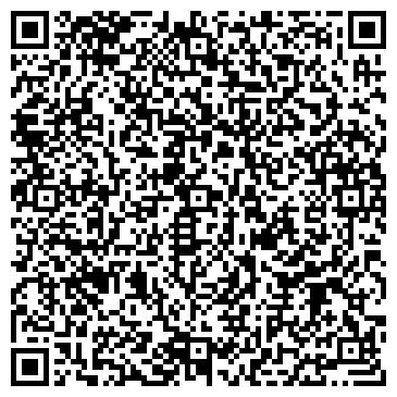 """QR-код с контактной информацией организации Частное предприятие Рекламно-производственная фирма """"MAXIMUM"""""""