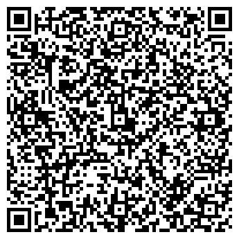 """QR-код с контактной информацией организации Дизайн студия """"Бусинка"""""""